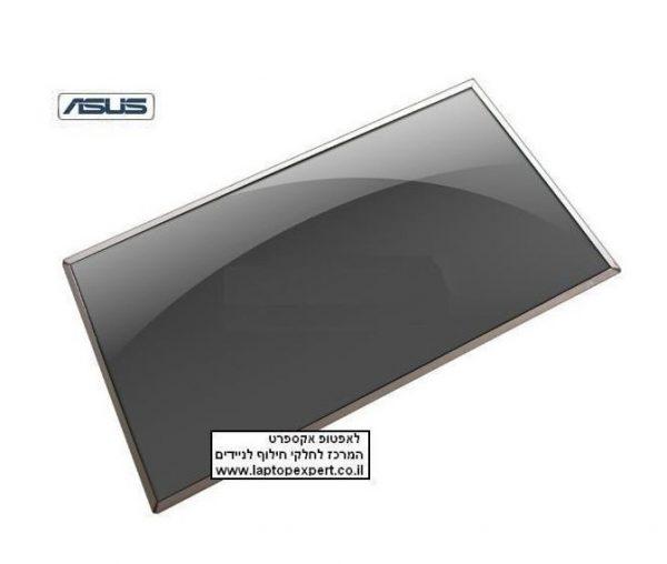 החלפת מסך למחשב נייד אסוס Asus 1005