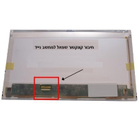 החלפת מסך למחשב נייד לנובו Lenovo B550