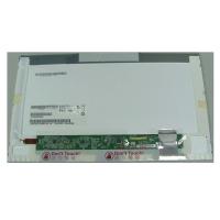 החלפת מסך למחשב נייד לנובו Lenovo IdeaPad U350