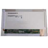 החלפת מסך למחשב נייד לנובו Lenovo U150
