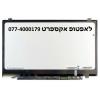 החלפת מסך למחשב נייד לנובו Lenovo U430P