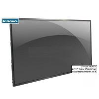 החלפת מסך למחשב נייד לנובו Lenovo ideapad S400