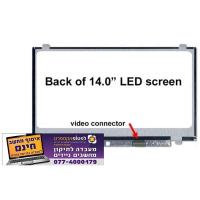 החלפת מסך למחשב נייד לנובו Lenovo 320-14IKB