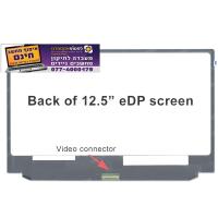 החלפת מסך למחשב נייד לנובו Lenovo ThinkPad X270
