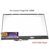 החלפת מסך מגע למחשב נייד לנובו Lenovo Yoga 710-14