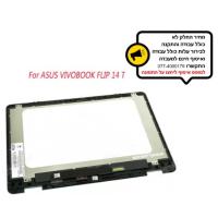 החלפת מסך מגע למחשב נייד אסוס Asus TP401M