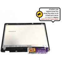 החלפת מסך מגע למחשב נייד אסוס Asus VivoBook Flip 15 TP510UQ