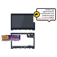 החלפת קיט מסך מגע למחשב נייד אסוס Asus Zenbook UX303