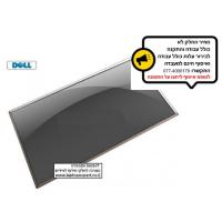 החלפת מסך למחשב נייד דל Dell Inspiron 1440