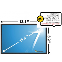 החלפת מסך למחשב נייד דל Dell Latitude E5500