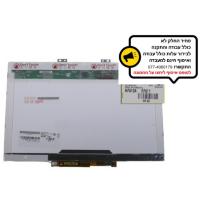 החלפת מסך למחשב נייד דל Dell XPS 1530