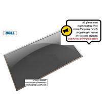 החלפת מסך למחשב נייד דל DelL Inspiron Netbook 1110
