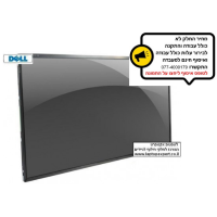 החלפת מסך למחשב נייד דל Dell Inspiron Mini 1012