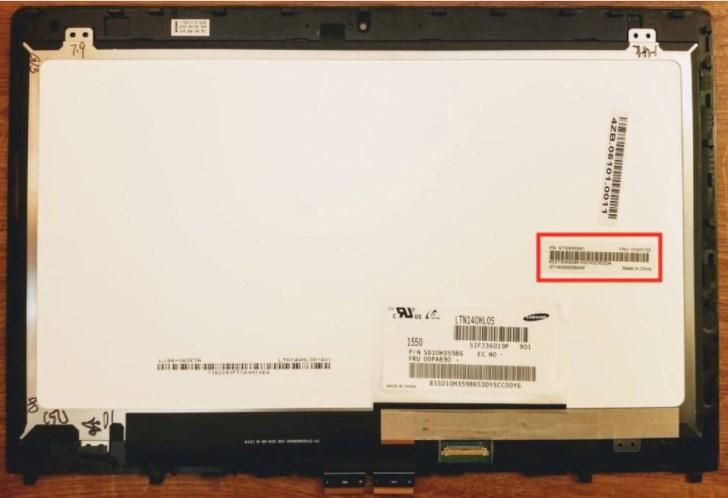 קיט מסך מגע להחלפה במחשב נייד לנובו