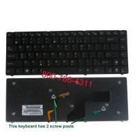 מקלדת למחשב נייד אסוס מוארת Asus U50 U80 U80A , U80V Backlit Keyboard - 04GNUS1KUS00-3