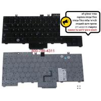 מקלדת דל למחשב נייד DELL Latitude E6400 / E6500